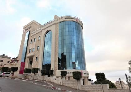 شركة الاتحاد للإعمار والاستثمار وبنك فسطين يوقعان اتفاقية تعاون مشترك