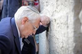 """السفير الأمريكي لدى اسرائيل: """"ترامب لن يتراجع عن الاعتراف بالقدس عاصمة اسرائيل"""""""