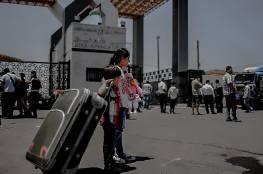 الداخلية بغزة تعلن عن الآلية السفر عبر معبر رفح يوم غدٍ الاربعاء