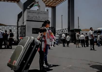 توضيح من سفارة فلسطين بالقاهرة حول جرحى مسيرات العودة