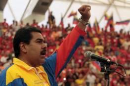 رئيس فنزويلا: أفريقيا هي من فازت بكأس العالم!