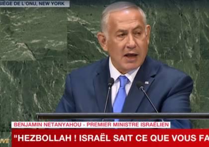 نتنياهو يهاجم السلطة و الرئيس عباس واعضاء كنيسيت عرب يغادرون الجلسة