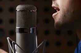 لماذا يكره الشخص سماع صوته؟.. العلم يفسر