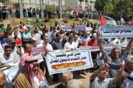 """مسيرة """"سرايا غزة"""" ..استنكار واسع لقمع امن غزة ومطالبات بالتحقيق والمحاسبة"""