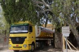 طاقة غزة:سلطة النقد اوقفت التحويلات المالية لشراء الوقود المصري