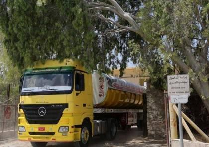 يتم اجبار اصحاب المحطات ..الوقود المصري الوارد لغزة ضعف ما يرد من الهيئة العامة للبترول
