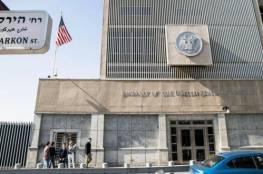 انتهاء الاستعدادات لنقل السفارة الأميركية إلى القدس المحتلة
