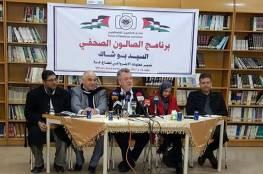 بوشاك : لا احد معني بالحرب في غزة وسنواصل تقديم خدماتنا للاجئين