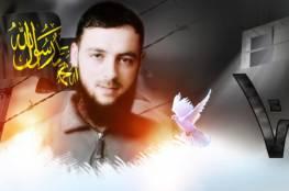 الجهاد الإسلامي يهدد بمواجهة مفتوحة مع إسرائيل في حال تعرض الأسير جرادات لأي أذى