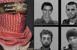بالفيديو : القسام ينشر رسالة لعائلات الجنود المفقودين في غزة