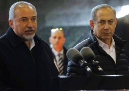 غزة تطيح بنتنياهو في احدث استطلاع رأي اسرائيلي