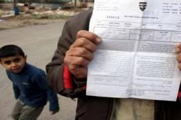 الاحتلال يخطر بهدم عمارة سكنية في شعفاط تؤوي 55 شخصا