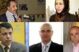 مجلس المنظمات الفلسطينينة يرفض قرار رفع الحصانة ويحذر من انهيار وتفكك النظام السياسي