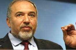 ليبرمان يطالب بزيادة ميزانية وزارة الأمن بنحو 5 مليار شيكل