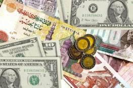أسعار صرف العملات: ارتفاع طفيف على سعر صرف الدولار