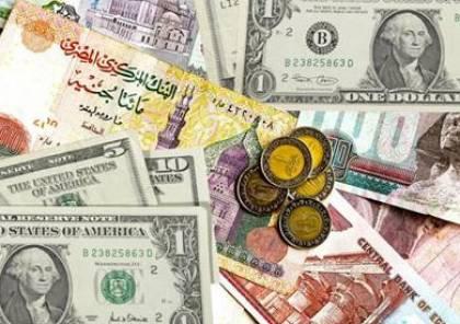أسعار العملات: ارتفاع أسعار صرف العملات مقابل الشيقل