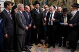 حاخام مستوطنة يصف شيوخاً فلسطينيين التقى بهم بالجبناء !!