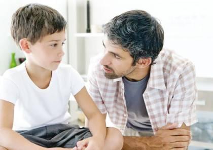 ماذا تفعل عندما يتلفظ طفلك بكلمات نابية؟