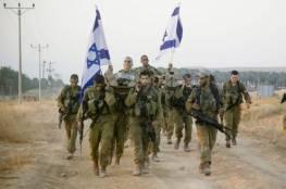 اسرائيل تعلن انتهاء اكبر مناورة عسكرية استمرت اسبوعين