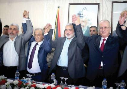 صحيفة: نقاط جديدة لتطبيق اتفاق المصالحة وترتيبات لعقد لقاء ثنائي بين فتح وحماس