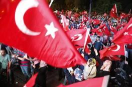 السعودية تصدر تنبيها عاجلا لمواطنيها في تركيا