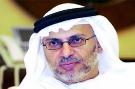 """الخارجية الإماراتية ترد على نتنياهو وتصف تصريحاته بـ""""أمر مخجل """""""