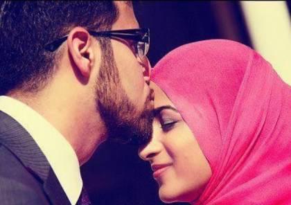 c1b813317fd07 هام جداً.. هذه هي آداب العلاقة الحميمية في الإسلام! - سما الإخبارية