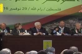 65 مرشحا للجنة المركزية و 436 للمجلس الثوري