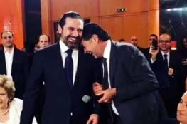 فيديو: راغب علامة يفاجئ الحريري في عيد ميلاده