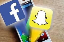 فيسبوك تكافح للحفاظ على المستخدمين الشباب