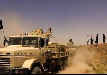"""العراق: احتمالات سقوط بغداد بأيدي """"داعش"""" بعد وصوله لـ 20 كم من المدينة"""