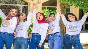 غزة: طالبات من جامعة