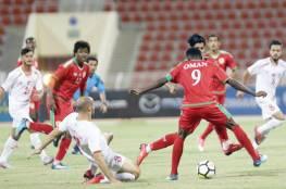 المنتخب الأولمبي يتعادل ودياً أمام شقيقه العُماني