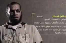 عائلة أبو عكر تنفي اتهامات الداخلية بغزة تورط ابنها في محاولة اغتيال الحمد الله