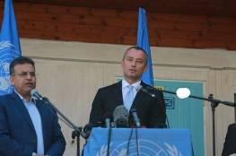ميلادينوف: صندوق اممي لدعم عودة الحكومة لغزة والمجتمع الدولي واسرائيل ومصر لا يعارضونها