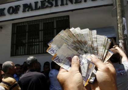 المالية تنفي قطع رواتب نواب حماس وتؤكد ان الصرف سيكون اليوم