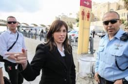 """الخارجية الاسرائيلية تعلن """"تقليص زيارات المسؤولين الاجانب الى تل أبيب"""