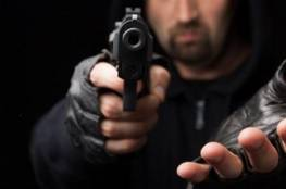 نابلس: عملية سطو مسلح وسرقة 50 ألف شيقل