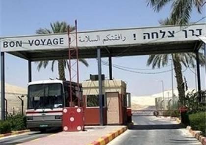 مهنا: تعديل مواعيد العمل خلال الاعياد الاسرائيلية