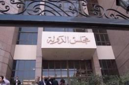 """مصر: دعوى قضائية تطالب بمنع تدريس فقه """"ابن تيمية"""" والمذاهب الأربعة"""