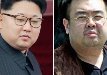 رويترز : ماليزيا تؤكد إن غاز الأعصاب في.إكس استخدم في قتل كيم جونج نام