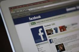 """كم بلغ عدد مستخدمي  """"فيس بوك"""" حول العالم ؟"""