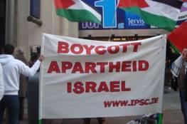 """مجلس حقوق الانسان يعد """"قائمة سوداء"""" للشركات الناشطة بالمستوطنات"""