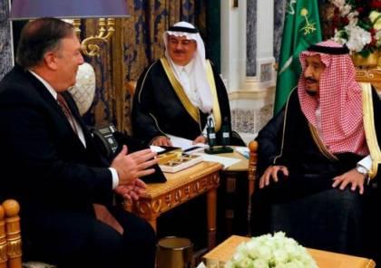 الملك سلمان يلتقي وزير الخارجية الأمريكي لبحث قضية خاشقجي