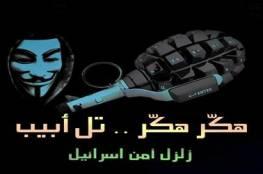 واشنطن : البنتاغون يتعرّض لقرصنة الكترونية