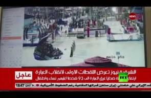 مشهد مرعب.. لحظة انقلاب العبارة في الموصل العراقية