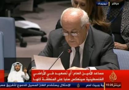 منصور : التصويت على مشروع قرار في مجلس الأمن ضد الاستيطان خلال ساعات