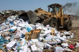 """رام الله : """"جودة البيئة"""" تقدم بلاغاً لاتفاقية بازل ضد إسرائيل لتهريبها نفايات خطرة"""