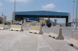 منظمة اسرائيلية : الاحتلال يمنع تنقل مواطني ومرضى وتجار غزة بحجج تعسفية