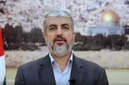 ماذا قال عن فوز السنوار؟؟ مشعل يحذر الاحتلال من شن أي حرب جديدة على غزة